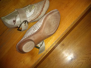 Riker kožne sandale, malo nošene,veličina 41 - Vrsac