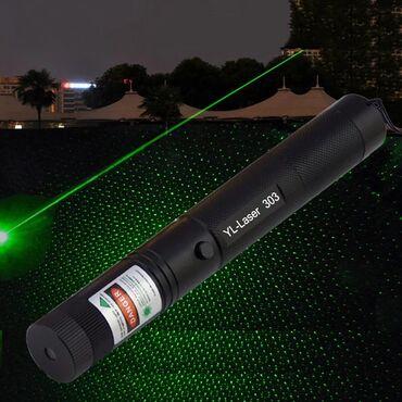 -Зеленая лазерная указка-Светит 3-4км-Цвет: зеленый-Комплект (Лазер