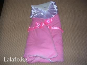 Продаю конверт-одеяло, производство в Бишкек