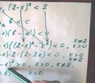 автоэлектрик обучение в Азербайджан: Онлайн математика!!*Разьяснение новых тем*Завершение годовой