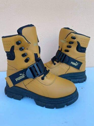Puma cipele za zimu Velicina 36-40 Cena: 3000