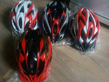 Вело шлем новые размер универсальный в Бишкек