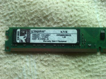 Kingston 2GB DDR2 800mhz - Smederevo