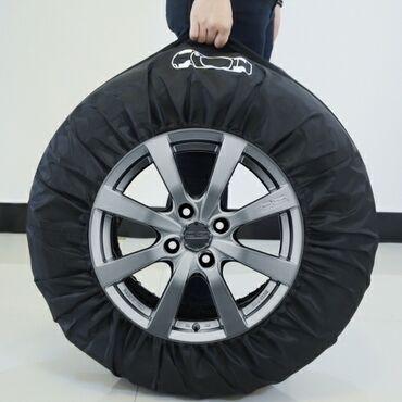 шины r13 в Кыргызстан: Чехлы для хранения автомобильных колес Размер S (R13-R18)В наличии