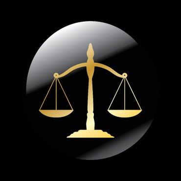 Адвокат. Гражданские, уголовные дела. в Лебединовка