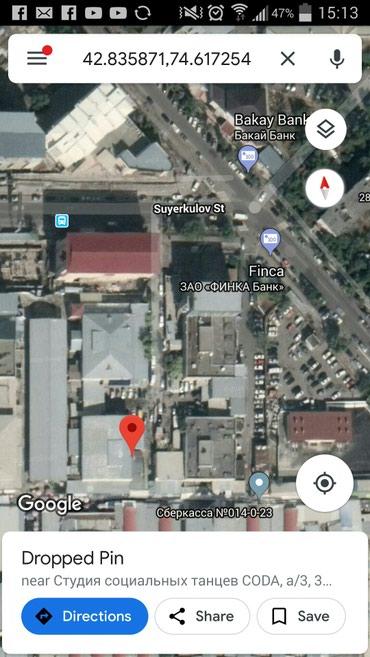 Сдаю в аренду пустое помещение на в Бишкек