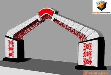 дизайн наволочки в Кыргызстан: Дизайн арки  Команда профессиональных дизайнеров «Дизайн Инжиниринг» п