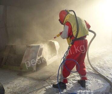 манга бишкек in Кыргызстан | ДРУГОЙ ДОМАШНИЙ ДЕКОР: Пескоструйная обработкаочистка от коррозии, старой краски, лака