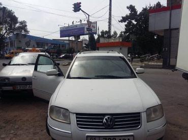 Volkswagen Passat 2002 в Бишкек