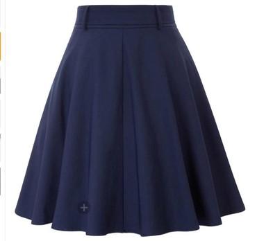 синяя юбка в Кыргызстан: Юбки Manzari S