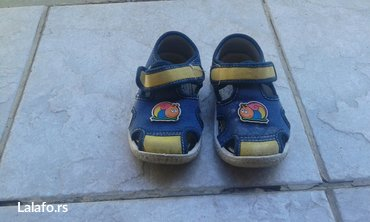 Ciciban sandale dobro ocuvane br 23 - Backa Palanka