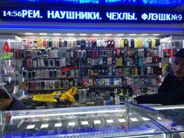Хотите яркую и динамичную рекламу для in Бишкек - photo 6