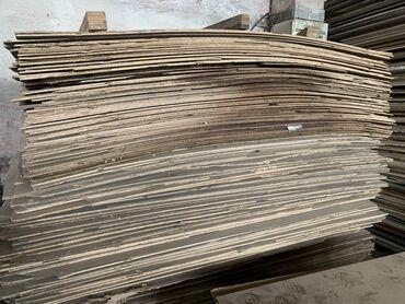 мдф лист цена бишкек в Кыргызстан: Доски
