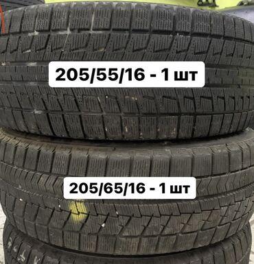 Шины Bridgestone остались по 1 шине205/65/16205/55/16В отличном