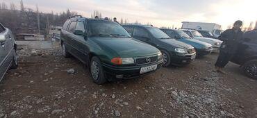 Opel Astra OPC 1.6 л. 1997