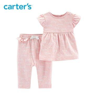 Za decu - Srbija: Carter's dvodelni set za devojcice 18-24 meseci. U setu su pantalonice