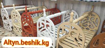 Ак кайың кыргыз бешиктери арзандады бир гана күнгө жума маарек шашылы