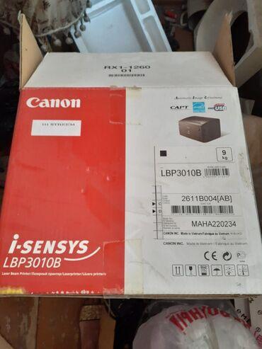 Электроника - Новопокровка: Продам принтер, Цена договорная
