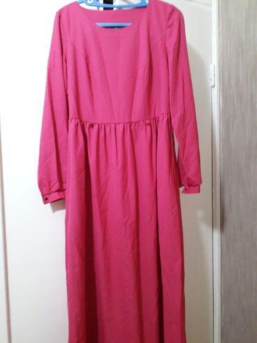Платье размер 44-46-48