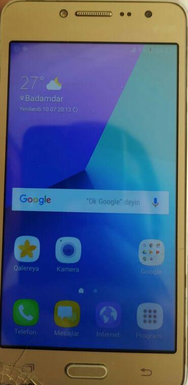 Б/у Samsung Galaxy J2 Prime 8 ГБ Золотой