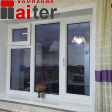 Пластиковые окна Комфорт Профильная система:73мм (5-и камерный)Металл