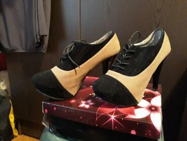 Ženska obuća | Nis: Cipele