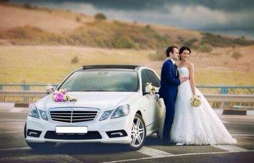 Мерседес на вашу Свадьбу  в Бишкек