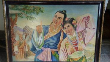 часы картина в Кыргызстан: Картина 1961 год