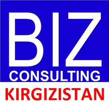 Визы и путешествия в Кыргызстан: Deport turkey visa turkey info antalya alanya firmavisa işlemleri