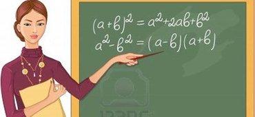 Требуется учитель в Бишкек