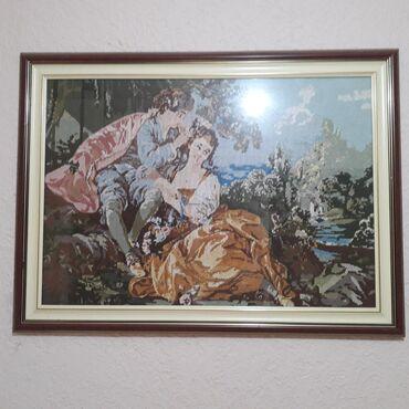 Slike   Krusevac: Goblem 85x62