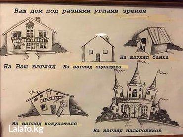Срочно куплю 1-2-3комн. кв. в Бишкек