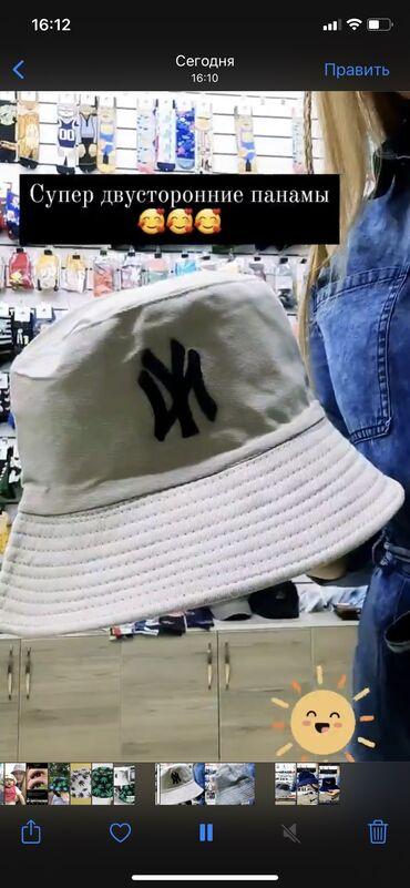 Летние кепки и панамы  панама хорошо держит форму, при этом не слишком