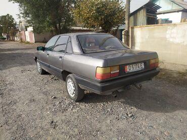 Audi 100 2.3 л. 1990   236359 км