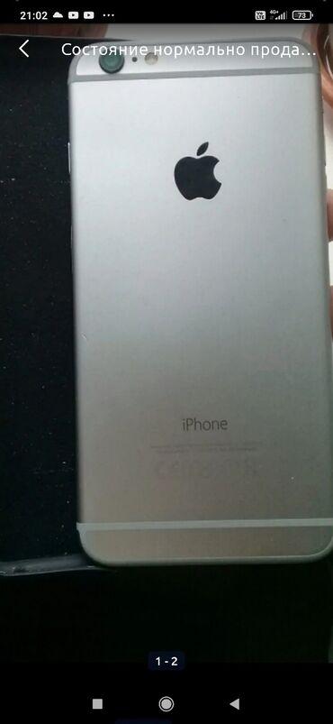 Нашел iPhone 6+, отзовитесь пожалуйста! срочно я уезжаю в Ош