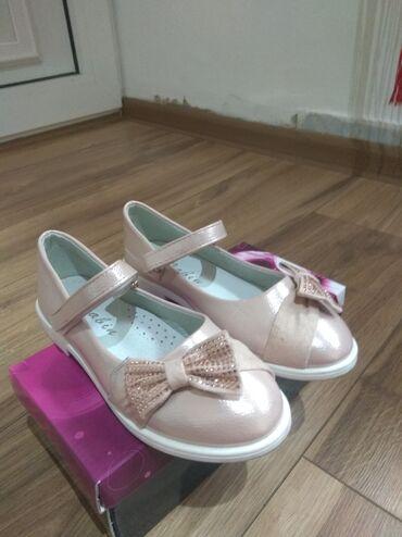 Baletanke, br 29, nežno roze, mašnica sa cirkonima, obuvene jednom