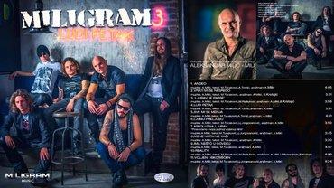 Miligram 3 - Beograd - slika 2
