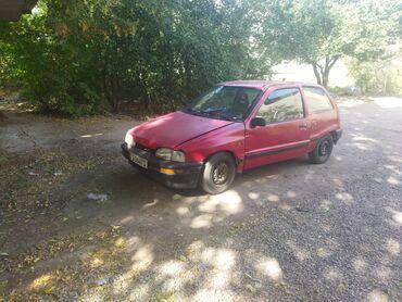 Volkswagen 1 л. 1993