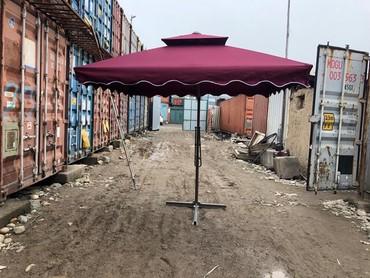 Садовые зонты в Кыргызстан: Пляжный зонт. Размер: 220*220см. высота 250см. Цена:7000 сом