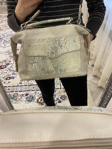 Отличная сумочка на работу, все карманы рабочие. Вместительная, имеетс