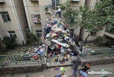 - Beograd - slika 6
