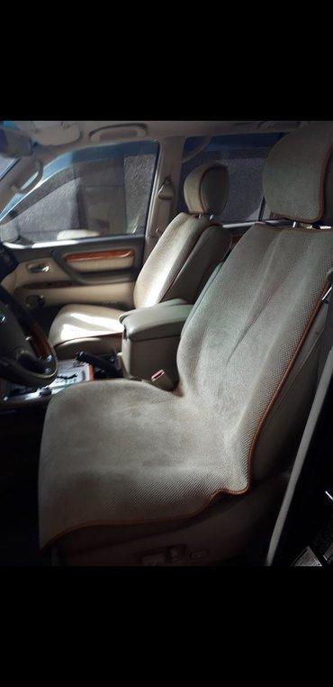 Продаётся Чехол Накидка Lexus LX470 новый в комплекте без третий ряд