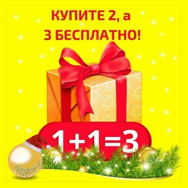 биндеры 120 листов компактные в Кыргызстан: Шапка бесплатно!😱 ⠀ дорогие наши покупатели! Новогодние праздники - эт