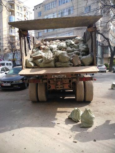 строй мат в Кыргызстан: Строй мусор засыпка