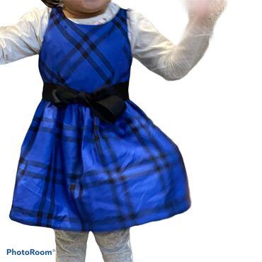 Модный стильный сарафан для принцесс