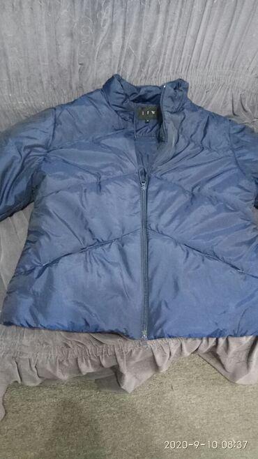 Две женские куртки