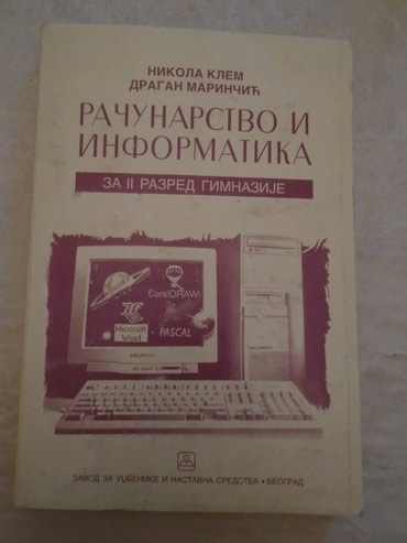Računovodstvo i informatika za drugi razred gimnazije. - Belgrade