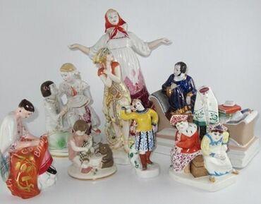 купить кувшинки для пруда в Кыргызстан: Куплю дорого советские фарфоровые статуэтки елочные игрушки для свое