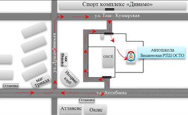 Автошкола джалал абад цены - Кыргызстан: Привет друзья Мы осуществляем набор в вечернюю группу на категории (с