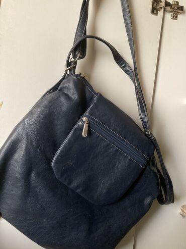Çanta, Böyük və geniş çantadır. 6azn ə